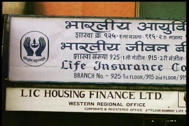RBI, Reserve Bank of India, CREDAI, Loan for bribe scam, LIC housing scam, Track2Realty, Track2Media, india real estate news, real estate news india, india realty news, realty news india, kumari selja, rohtas goel, Kapil Sibal, sonia gandhi, rahul gandhi, manmohan singh, Unitech, india property news, property news india, naredco, affordable housing, government of india, ndtv.com, ndtv, zeenews, aajtak, times of india, hindustan times, indian real estate forum, indianrealestateforum.com, indianrealtynews.com, cnn-ibn, rajdeep sardesai, sagarika ghose, vinod dua, arnab goswami, barkha dutt, raghav behl, prannoy roy, vikram chandra, ravi sinha, track2media. track2realty, DDA, delhi real estate news, new delhi, Sharad Pawar, Jairam Ramesh, CBI, DB Realty, Lavasa
