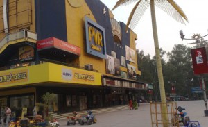 PVR Cinemas, Ajay Bijli, JM Financial, Phoenix Mills Mumbai, Delhi NCR real estate, Bangalore Real Estate, Track2Media, Track2Realty, ravi sinha, india realty news, india real estate news, real estate news india, realty news india, india property news, property news india, ndtv.com, ndtv, aajtak, zee news, india news, property news, real estate news, 99acres.com, 99 acres, indianrealtynews.com, indianrealestateforum.com, Mumbai Real Estate, India Property