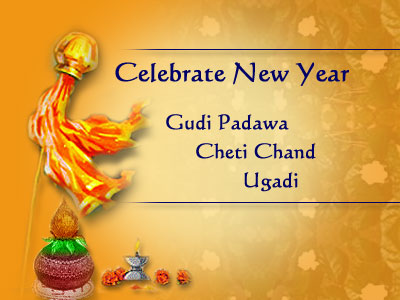 Gudi Padwa, India real estate news, Indian realty news, Property new, Home, Policy Advocacy, Activism, Mall, Retail, Office space, SEZ, IT/ITeS, Residential, Commercial, Hospitality, Project, Location, Regulation, FDI, Taxation, Investment, Banking, Property Management, Ravi Sinha, Track2Media, Track2Realty