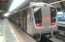 Noida Metro Rail, Greater Noida West Metro Rail, Metro in Noida Extension, Affordable Noida Extension, Noidas Extension Property, Greater Noida West Property, Noida Extension News, India Real Estate News, Indian Realty News, Real Estate News India, Indian Property Market News