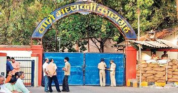 Thane Jail, Heritage Fort, Jail Tourism, Thane Jail Fort, Trends in Thane Real Estate, India Real Estate News, Indian Realty News, Real Estate News India, Investment in Property