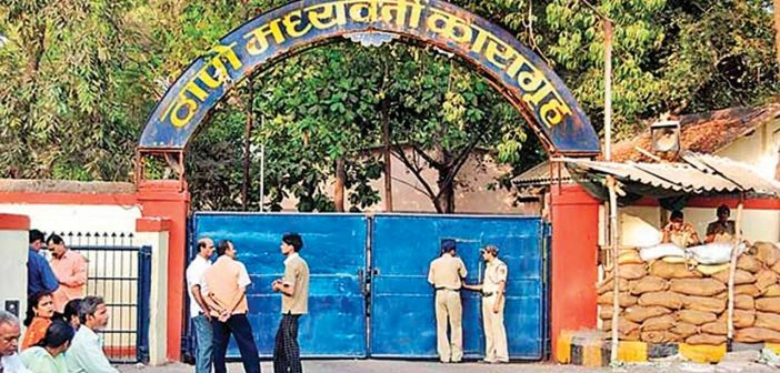 Why Thane Jail deserves to be restored as heritage fort?