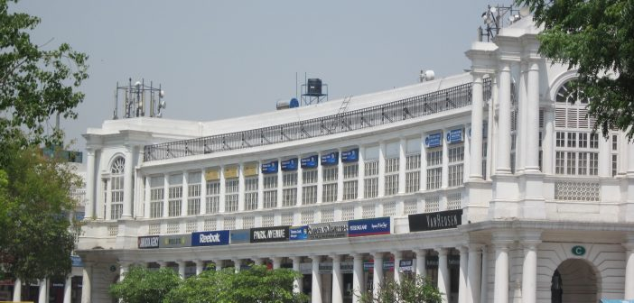 Connaught Place, CBD of NCR, Commercial Business Districts of Delhi NCR, Office Space in Delhi NCR, Commercial Property in Delhi NCR