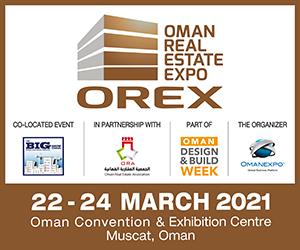 OREX banner